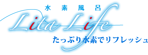 litalife_logo