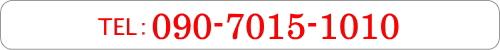 20161205402